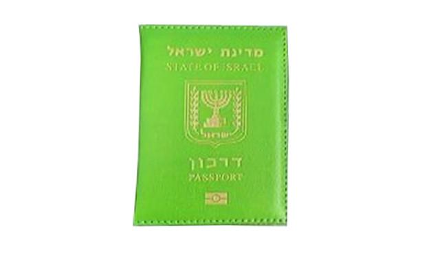 דרכון ירוק