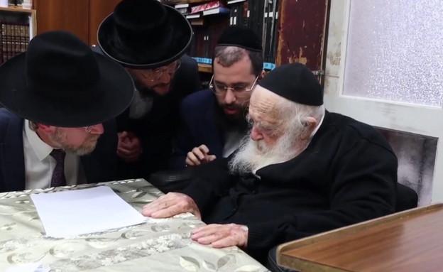 הרב קנייבסקי (צילום: noon)