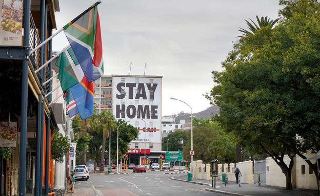 קורונה בדרום אפריקה (צילום: fivepointsix / Shutterstock.com)