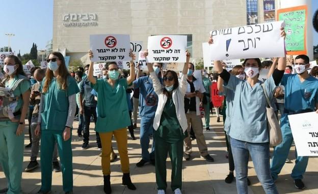 שביתת המתמחים (צילום: N12)
