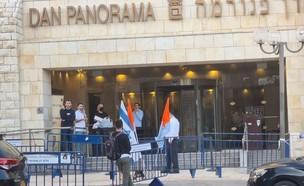 דן פנורמה בירושלים