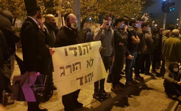 """הפגנה בירושלים על מותו של אהוביה סנדק ז""""ל (צילום: N12)"""