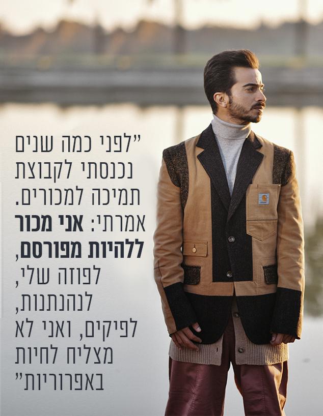 איתי תורג'מן (צילום: מאיר כהן)