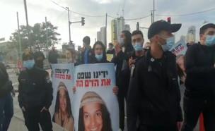 הפגנה מחוץ לדיון הארכת מעצרם של החשודים שהיו ברכב  (צילום: N12)