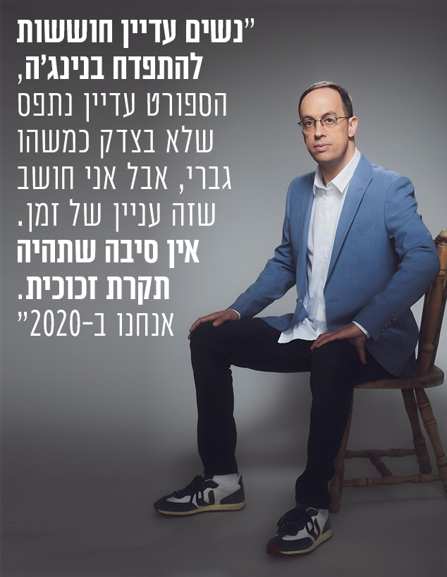 ניב רסקין (צילום: פיני סילוק)