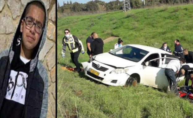 עומאר אבו סעלוק בן ה-16 שנורה למוות בכביש 6