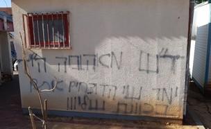 ניסיון הצתה וריסוס כתובות גרפיטי על מבנה משטרתי