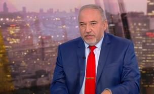 אביגדור ליברמן (צילום: החדשות 12)