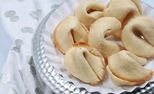 עוגיות מזל (צילום: רון יוחננוב, אוכל טוב)