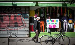 קורונה בישראל, סגר שלישי (צילום: מרים אלסטר, פלאש 90)