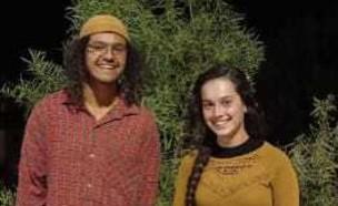 שלהבת ואהוביה (צילום: לוי בנט )