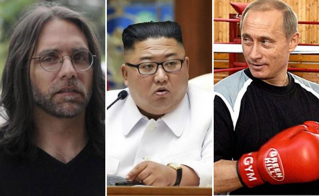 היקס מסכמים את 2020 (צילום: kimjongun_official_dprk | Putin.life | most_hated_1_lol, instagram)
