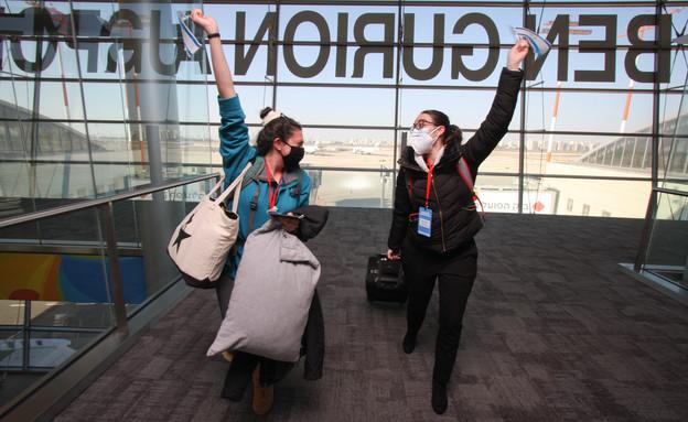עולים חדשים בנמל התעופה בן גוריון, דצמבר 2020 (צילום: יונית שילר, יחסי ציבור)
