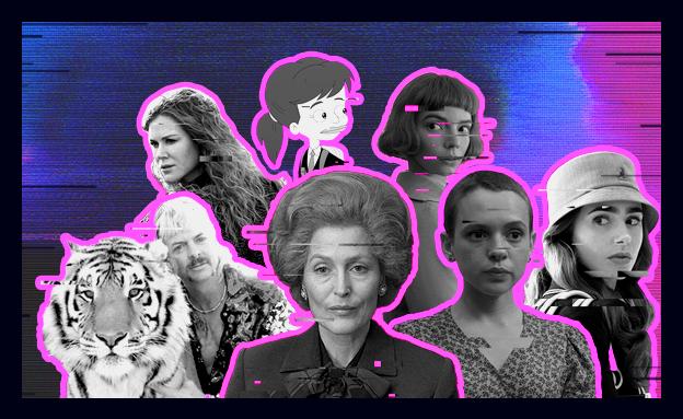 דעות לא פופולריות על טלוויזיה (עיצוב: נימרוד ספיר)