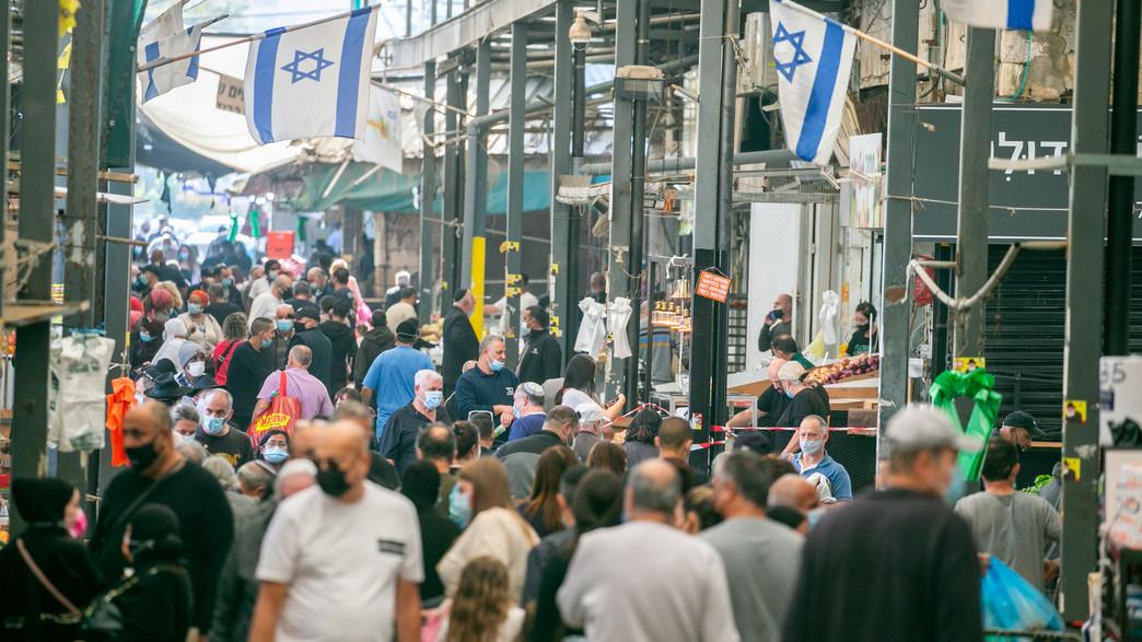 קורונה, ישראל, סגר שלישי, שוק, רחוב (צילום: יוסי אלוני, פלאש 90)