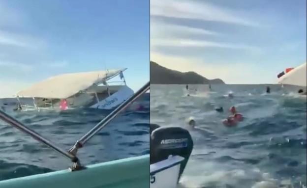 ספינה שוקעת במקסיקו (צילום: מתוך עמוד הטוויטר fitnessgayz@, twitter)