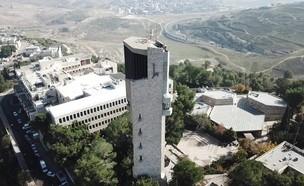 האוניברסיטה העברית בירושלים (צילום: המחלקה לגיאוגרפיה באוניברסיטה העברית, יחסי ציבור)