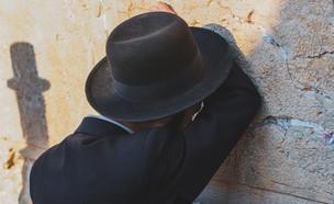 חרדי בכותל (צילום: Tingting Liu, Shutterstock)