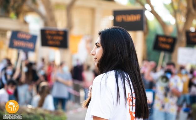 הפגנת הסטודנטים בבן גוריון (צילום: עדי מרום | באדיבות דוברות האגודה הסטודנטיאלית בן גוריון)