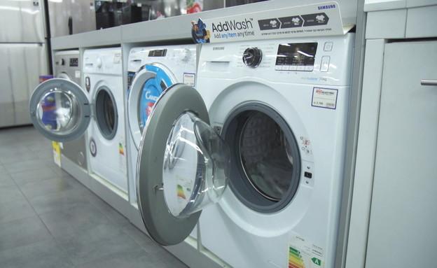 מכונת כביסה אילוסטרציה (צילום: החדשות )