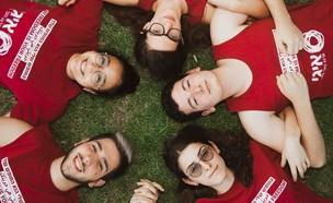 איגי - ארגון הנוער הגאה (צילום: ערן אבן, ארגון הנוער הגאה )