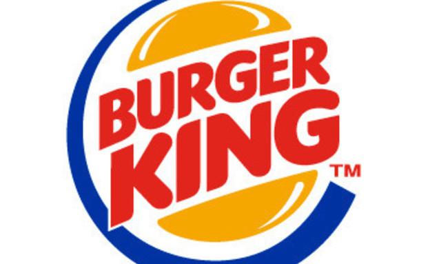 לוגו של בורגר קינג