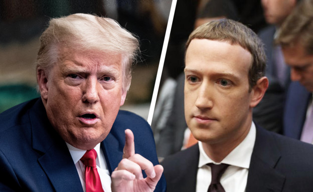 הנשיא טראמפ ומארק צוקרברג (עיבוד: getty images)
