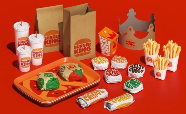 הלוגו החדש של בורגר קינג (צילום:  Burger King)