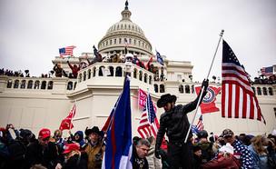 ההמונים השתלטו על גבעת הקפיטול (צילום: getty images)
