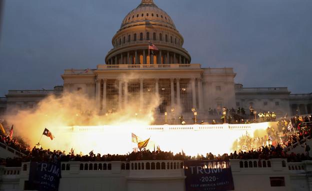 קונגרס, בית הנבחרים, תומכי טראמפ, וושינגטון (צילום: רויטרס)