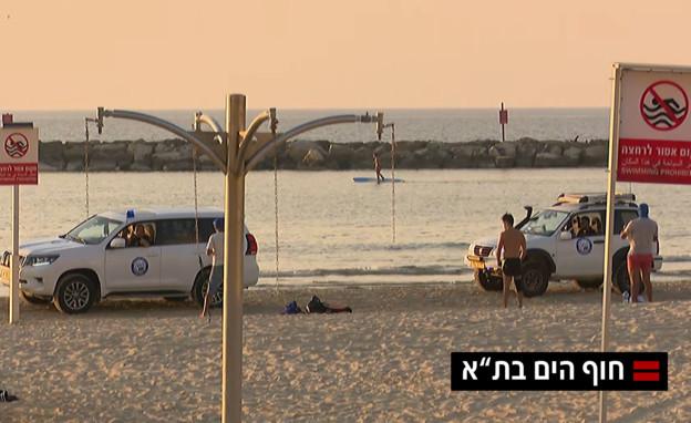 חוף הים בתל אביב