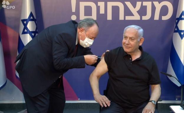 נתניהו מקבל חיסון שני  (צילום: החדשות )