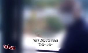 """כתב """"הצינור"""" מתעמת עם הילד הרוצח מ""""המניע"""" (צילום: צילום מסך מתוך הצינור, פייסבוק)"""