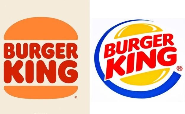 לוגו ברגר קינג (עיצוב: מימין: dean bertoncelj, shutterstock. משמאל: אינסטגרם burgerking)