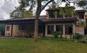 בית בשדה ורבורג, עיצוב אירה שריג, לפני שיפוץ (צילום: אירה שריג)