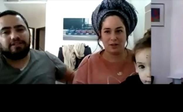 צבי ורינת כהן בסגר עם 15 ילדים (צילום: המפעל להכשרת ילדי ישראל)