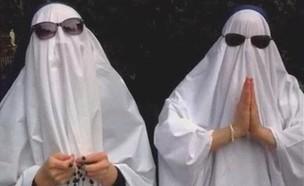 נזירות רוקדות בטיקטוק