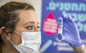 חיסון לקורונה (צילום: אוליבר פיסוטי, פלאש 90)