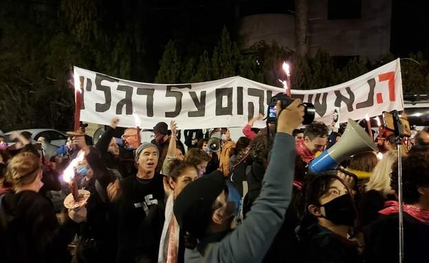 המחאה בבלפור (צילום: קריים מיניסטר)