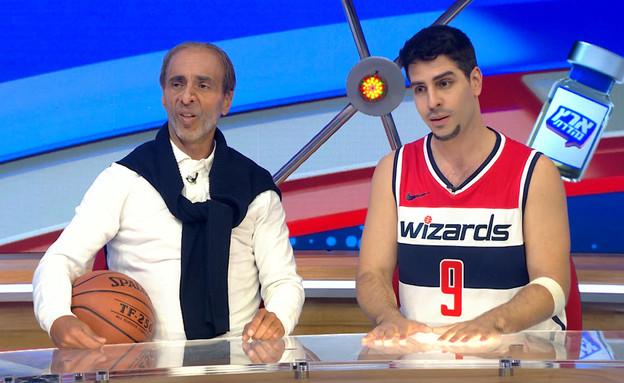 דני וזופר אבדיה מגיעים ל-NBA (צילום: מתוך: ארץ נהדרת, קשת 12)