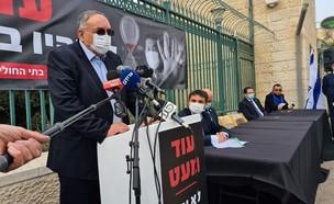 מנהלי בתי החולים הציבוריים בהפגנה מול משרד האוצר