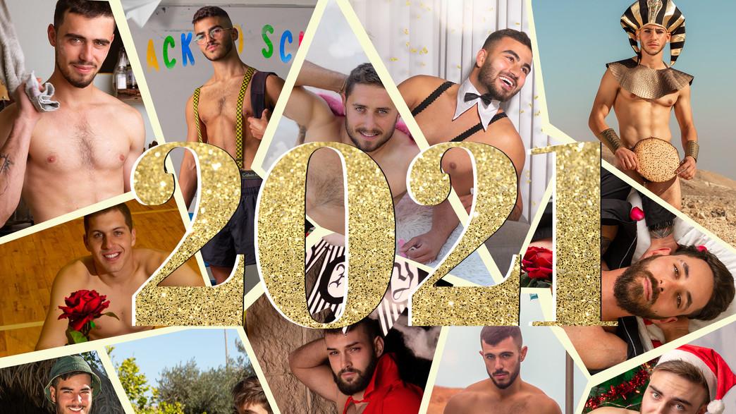 לוח שנה גברים  (צילום: stephaniemagin@ | עיצוב: לרה סנטישאן)