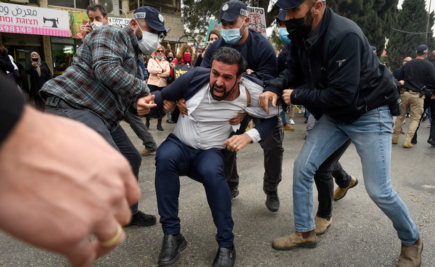 הפגנה, נצרת, החברה הערבית, הרשימה המשותפת (צילום: פלאש 90)