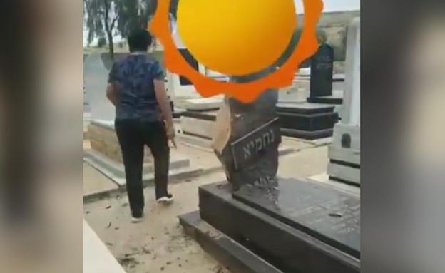 ניפוץ קברים ביישוב נבטים (צילום: טיק טוק)
