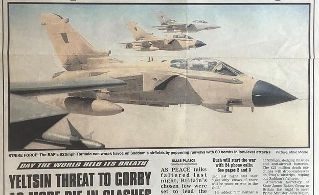 30 למלחמת המפרץ (צילום: JohnNicholRAF, Twitter)