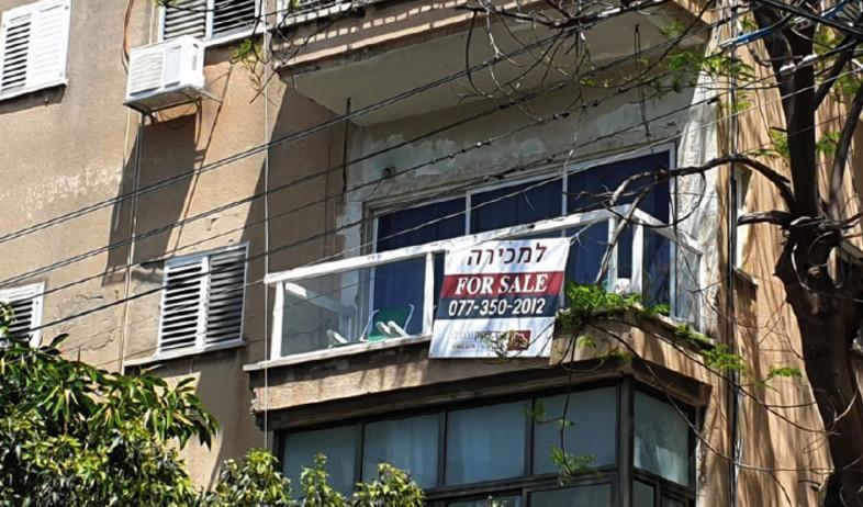 דירה למכירה (צילום: שירי דובר, גלובס)