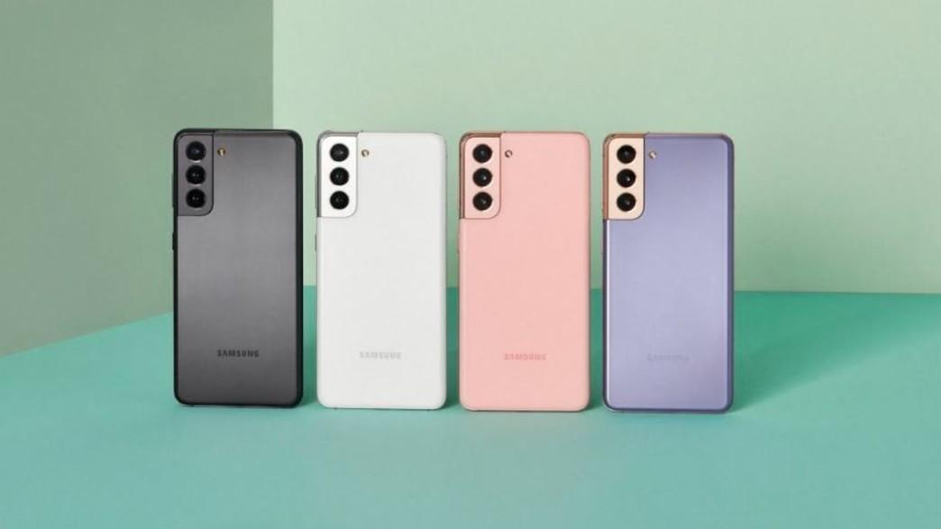 גלקסי S21 (צילום: Samsung)