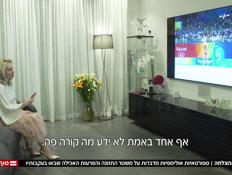 fix_olimpic_vtr2_n20210116_v1 (צילום: חדשות)