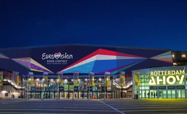Ahoy Rotterdam אירוויזיון 2021 (צילום: NPO/NOS/AVROTROS,  NPO/NOS/AVROTROS)