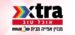 לוגו מגזין אפייה